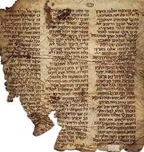manuscrittextebibliqueatenvieilhbreux.jpg