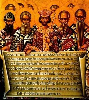 Déchéance de la ... Chap. N°5 - Pères Apostoliques - Credo rel-credo-concile-de-nicee-325-ec