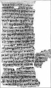 Bible-Papyrus de Nash - II ième siècle- dix commandements