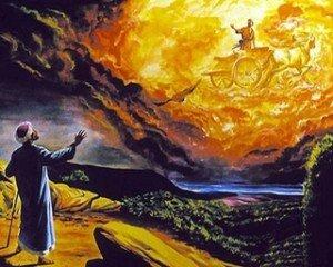 Char d'Élie - Ascension dans les cieux