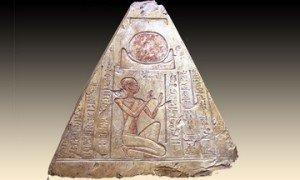 Antiq-Pyramide-pyramidion-