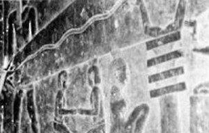 Hièroglyphe-Antédil-dend 210