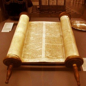 Bible en Hébreu-Torah