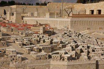 Destruct - Maquette de Jérusalem