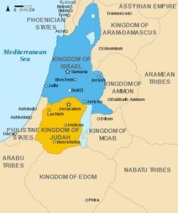 Exode-Kingdoms_of_Israel_and_Judah