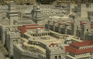 Jesus-Temple de Jérusalem