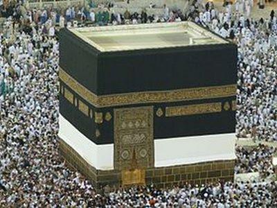 Isl-Mosquée_Masjid_el_Haram_à_la_Mecque