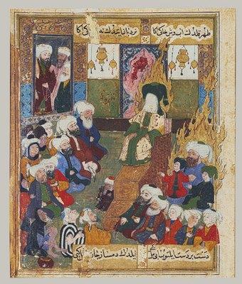 Mam-Mahomet (voilé), Ali et ses fils, enluminure ottomane du xvie siècle, Bagdad.