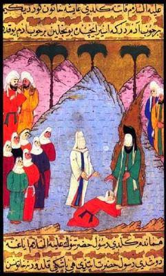 Mao-a,Mahomet et sa femme Aïcha libérant la fille d'un chef de tribu